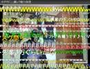 【ニコニコ動画】【金バエ】 暗黒放送 横山つよし 誕生の瞬間 【ギフト】を解析してみた