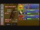 【俺屍】どっぷりモードで10円神と俺の屍を越えてゆけ_その56【PSP版】