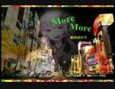 【結月ゆかり】More More 【オリジナル】 thumbnail