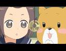 しばいぬ子さん 第12ワン「ぬかよろこび」 thumbnail
