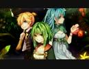 【全曲クロスフェード!】from Neverland / Nem feat.初音ミク、GUMI、鏡音レン