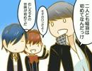 【ペルソナ4】[2]番長 ザ・ゴールデン in 八十稲羽【P4Y】 thumbnail