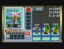 バトルネットワーク>>  ロックマンエグゼ3 を実況プレイ part38 thumbnail