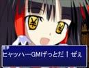 紅い巫女+αが征くSW2.0【0-1】