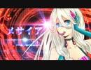 【電脳アニソン風】メサイア -messiah- 【IA オリジナルPV】