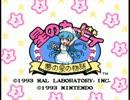 星のカービィ夢の泉の物語効果音で「侵略ノススメ☆」 thumbnail
