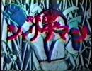 『出前指令シャリダマン』【監督:伊勢田勝行】(1998年作品)
