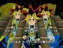 初代遊☆戯☆王OPで自重できてない「もう少しの僕」