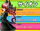 【東方卓遊戯】さとりの完璧で幸福なTRPG 06 thumbnail