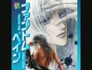 第78位:BLCD「青の軌跡6」カイ@中原茂の発狂寸前の演技がスゴイ thumbnail