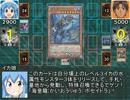 決闘!イカ娘 その22 thumbnail