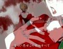 「悪食娘コンチータ」を歌ってみた【ひつじぃ・祢音・トコ・たけひら】 thumbnail
