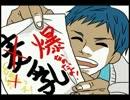 【手書き黒バス】DON'T WORRY BE HAPPY【キセキの世代】 thumbnail