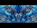 【遊戯王】 十和田湖デュエル第34回 【海皇の咆哮】 thumbnail