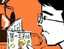 第73位:「パンプキンパイとシナモンティー」さだまさし thumbnail