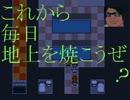 ニコニコワールド 第二十一幕 シーン17