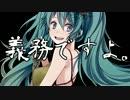 【【【こちら、幸福安心委員会です。】】】 歌ってみた un:c(あんく) thumbnail