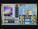 バトルネットワーク>>  ロックマンエグゼ3 を実況プレイ part41 thumbnail