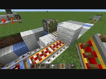 【minecraft】誰でも作れる!簡単途中駅 - ニコニコ動画