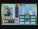 バトルネットワーク>>  ロックマンエグゼ3 を実況プレイ part42 thumbnail