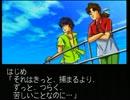 犯人視点の金田一少年の事件簿【実況】part12(終) thumbnail