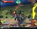 【EXVSFB】谷保AMCブリッジ 対戦動画 メッサーラ視点 thumbnail