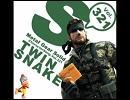 蛇、無音、ダンボールにて【天宿Ver】