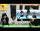 ☆レアモノちゃんねる☆ 祝ちゃんねる放送!第1回目