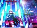 IA THE WORLD ~光~ クロスフェード thumbnail