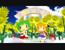 【MMD】カラフル×メロディ【東方】【へちょモデル配布】
