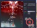【カクカク】紅魔Ex初クリアしてみた【注意】