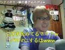 【金バエ】 ギフト届きすぎぃ1 嬉しそうに開封する金バエ様 thumbnail