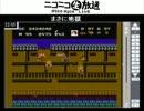 【過去生】 終わりたいゲゲゲ 5(終)