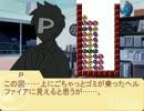 【厨二ノベマス】ぷよm@s part30【厨二架空】 thumbnail