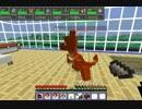 【Minecraft】ゆっくりがポケモンマスターをめざす! Part12 thumbnail