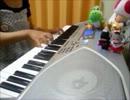 サカモト教授が耳コピして弾いた曲をさらに耳コピで弾いてみた