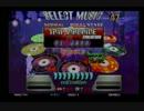DDR 2ndMIX / TRIP MACHINE EVOLUTION - SINGLE MANIAC thumbnail