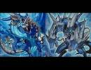 【遊戯王】 十和田湖デュエル第37回 【海皇の咆哮(3箱分)vsジャンド】 thumbnail