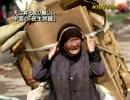 【新唐人】天に昇るより難しい中国の「民生問題」 thumbnail