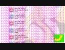 【レンくんなう!】ショタコン兼レン廃が歌うと大体こうなる thumbnail