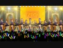 "765PRO ALLSTARS ""GO MY WAY!!"""