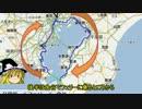 【ニコニコ動画】自転車で東京湾一周レポ 後編を解析してみた