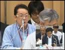 """【3/10】第二回総会""""日本の未来""""応援会議~小さな企業が日本を変える~"""
