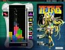 【Lily】 Tetris 【VOCALOID3 オリジナル】
