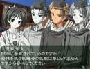 時の冒険者 第九話『敵は時空の神!?』