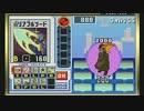 バトルネットワーク>>  ロックマンエグゼ3 を実況プレイ part45