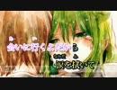 【ニコカラ】 ホシアイ 【off Vocal】 男性キー -2