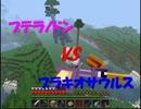 【Minecraft】古代帝国建設への道 part10【考古学MOD】 thumbnail