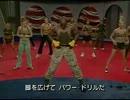 ビリーズ ブート キャンプ - 2 ( 足腰強化プログラム )