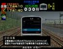 電車でGO!プロ仕様 全ダイヤ悪天候でクリアを目指すPart27【ゆっくり実況】